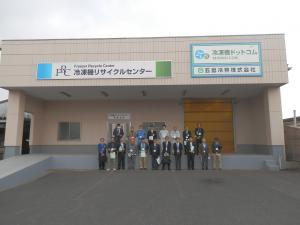 関東倉庫見学会の実施について